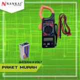 Harga Hemat Perkakas Nankai Paket Promo Tang Ampere My266 Baterai Kotak 9V Isi Baterai 10Pcs