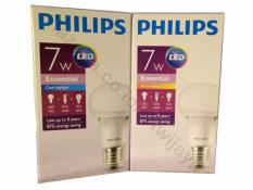Toko Philips Essential Led Bulb 7W Putih 4Pcs Philips Dki Jakarta