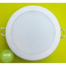 PHILIPS LED Downlight 7W 620 Lumen 6500K (White) Meson Essential 59202