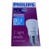 Beli Philips Led Scene Switch 6 5 Watt 2 Step Level Light Online