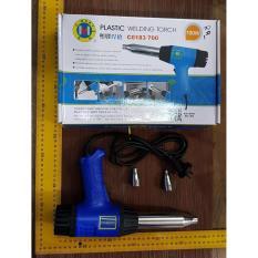 PLASTIC WELDING  LAS PLASTIK  HEAT HOT GUN 700 WATT CMART