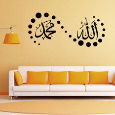 Bintik-bintik Kaligrafi Islam Wall Stiker Dapat Dilepas Kertas Diri Perekat Perban For Mengutip Tulisan
