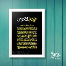 Poster & Bingkai Kaligrafi Islami- Ayat Kursi #4- Hiasan Dinding Pigura Frame A4