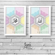 Poster & Bingkai Kaligrafi Modern - Allah Muhammad 10 - Hiasan Dinding Islami Pigura