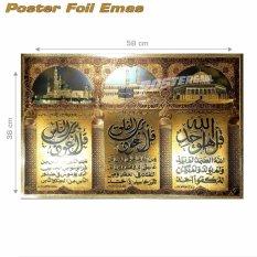Poster Foil Emas: Kaligrafi Islam Sūrat Al-Ikhlāṣ, Al-Falaq, An-Nas #FO26 - 38 x 58 cm