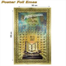 Poster foil emas jumbo Kaligrafi Islam Asmaul Husna #FOJU22 - 50 x 69 cmIDR49500. Rp 49.500