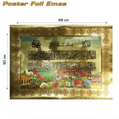 Poster foil emas jumbo Kaligrafi Islam Asmaul Husna #FOJU29 - 69 x 50 cmIDR46500. Rp 46.500