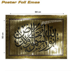 Poster foil emas jumbo Kaligrafi Islam Surat An-Nas & Al-Falaq #FOJU4 - 50 x 69 cmIDR49500. Rp 49.500