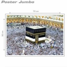 Poster Jumbo: KAABAH #MLM19 - 50 x 70 cm
