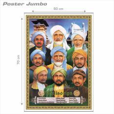 Poster Jumbo WALISONGO #CHA14 - 50 x 70 cm