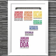 Poster Motivasi Islami, 7 Nasehat Imam Ali 1, Hiasan Dinding Pigura A4