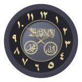 Spesifikasi Pse Souvenir Online Jam Dinding Eagle Hitam Angka Arab Emas 33 Cm Lengkap