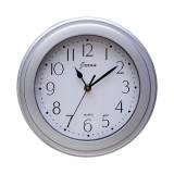 Harga Pse Souvenir Online Jam Dinding G Star Silver 25 Cm Baru Murah
