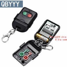 QBYYY 10 Pcs Singapura Malaysia 5326 433 MHz DIP Switch Auto Gate Duplikat Remote Control Key Fob-Intl