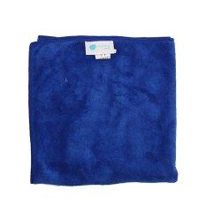 Penawaran Istimewa Quickdry Travel Towel Biru Tua Handuk Mandi Terbaru