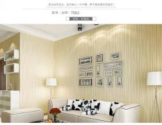 RIPPLE Wallpaper 3D Self Adhesive Fashion Modern Stripe 53cmx5m - Beige 7062