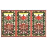 Toko Sajadah Roll Medeena 105 X 570 Cm 21001 Masjid Merah Lengkap Di Indonesia