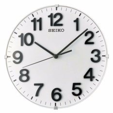 Jual Seiko Qxa656W Jam Dinding 21 Cm Quiet Sweep Wall Clock Murah