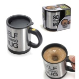 Spesifikasi Self Stirring Mug Gelas Aduk Otomatis Self Stirring