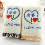 Harga Set Of 2 Magic Cotton Bath Towel Creative Couple Towel 100 Cotton Intl Terbaru