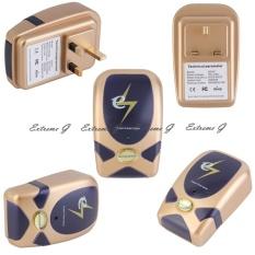 Harga Set 5 Faktor Daya Saver Penghematan Listrik Box Uk Plug Emas Intl Extreme G Terbaik