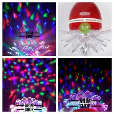 Tips Beli Shigen® Lampu Hias Led 5W Best Quality Disco Auto Rotating Full Color Sg 231 1Pcs Red