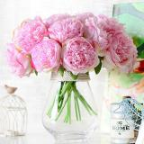 Harga Simulation 5 Heads Peony Bouquet Artificial Flowers Wedding Home Decor Intl Yang Murah
