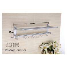 Sloof Rak Handuk Dinding WC / Toilet - Aluminium