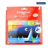 Beli Staedtler Luna 24 Watercoloured Pensils Pensil Warna Lengkap