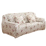 Model Stretch Slipcover Big Elastic Printed Sofa Furniture Cover Intl Terbaru