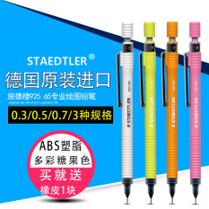 Strickland Rumah Permen Berwarna Pensil Otomatis