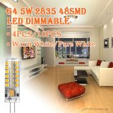 Top 10 Sunix 4Pcs High Power G4 5W 48 Smd 2835 Led Silicone Spotlight Bulb Lamp Warm White Dimmable Su023 Online