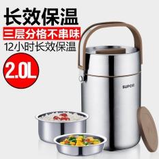 Jual Supor Kf20F1 304 Stainless Steel Vacuum Isolasi Lunch Box Tiga Lapisan Pelestarian Panas Barrel 2 Liter Intl Online Di Tiongkok