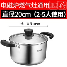 SUPOR ST22Z1 304 20 Cm Tebal Stainless Steel Double Bottom Besar Pot Oven Elektromagnetik Gas-Intl
