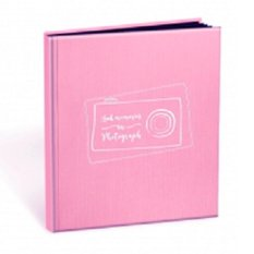 Susan - Album foto 8R - Look into memories
