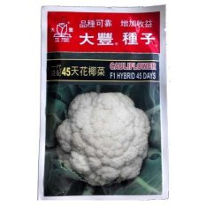 Ta Fung Seed Cauliflower F1 Hybrid 45 Days - Benih Bunga Kol - 10 gram
