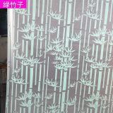 Harga Fuhan Stiker Lapisan Kaca Lengket Tembus Cahaya Tidak Transparan Asli