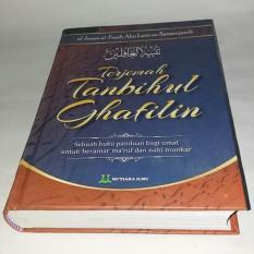 TERJEMAH MUTU MANIKAM DARI KITAB AL-HIKAM +GRATIS 1 BUKU BLOKNOTE, Buku agama islam, pelajaran sekolah /madrasah pondok pesantren dan pengajian umum, kitab tasawwuf tasawuf tanbih filsafat agama ghazali filsafat islam buku agama