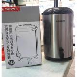 Diskon Termos Dispenser Air Panas Air Dingin Sigma 14 Liter Jepang Promo Best Seller Branded