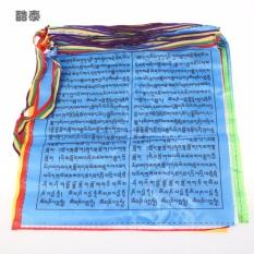 Buddha Tibet Bendera Doa Sutra Buatan Color Print 6 Meters 20 Pcs/string Agama Bendera Kitab Suci Streamer GPD8152- INTL