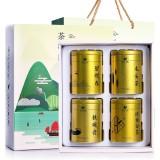 Harga Tieguanyin Teh Biluochun Teh Anji Teh Putih Maojian Tea Chinese Alami Organik Teh Hijau 4 Kaleng Intl Terbaru