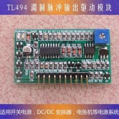 Review Tentang Tl494 Ka7500 Driver Modul Power Converter Inverter Drive Board Intl