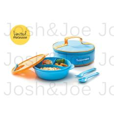 Tupperware Crystalwave Lunch Set Boy