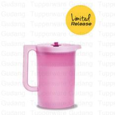 Tupperware Daisy Pitcher 2L