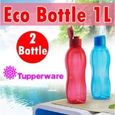 Tupperware Eco Bottle 1L - 2PCS