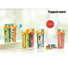 Tupperware Fun Tumbler (1) - I5kryf
