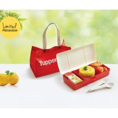 Jual Tupperware Lunch Keeper Set With Bag Tempat Bekal Antik