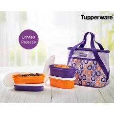 Beli Barang Tupperware Treasure Set Lunch Box Set Online