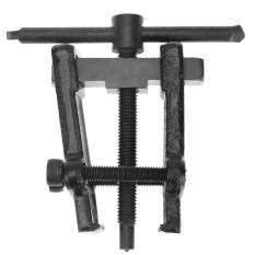 Dua Portable Cakar Penarik Terpisah Mengangkat Perangkat Bearing Mekanik Tangan Alat (Kecil)-INTL