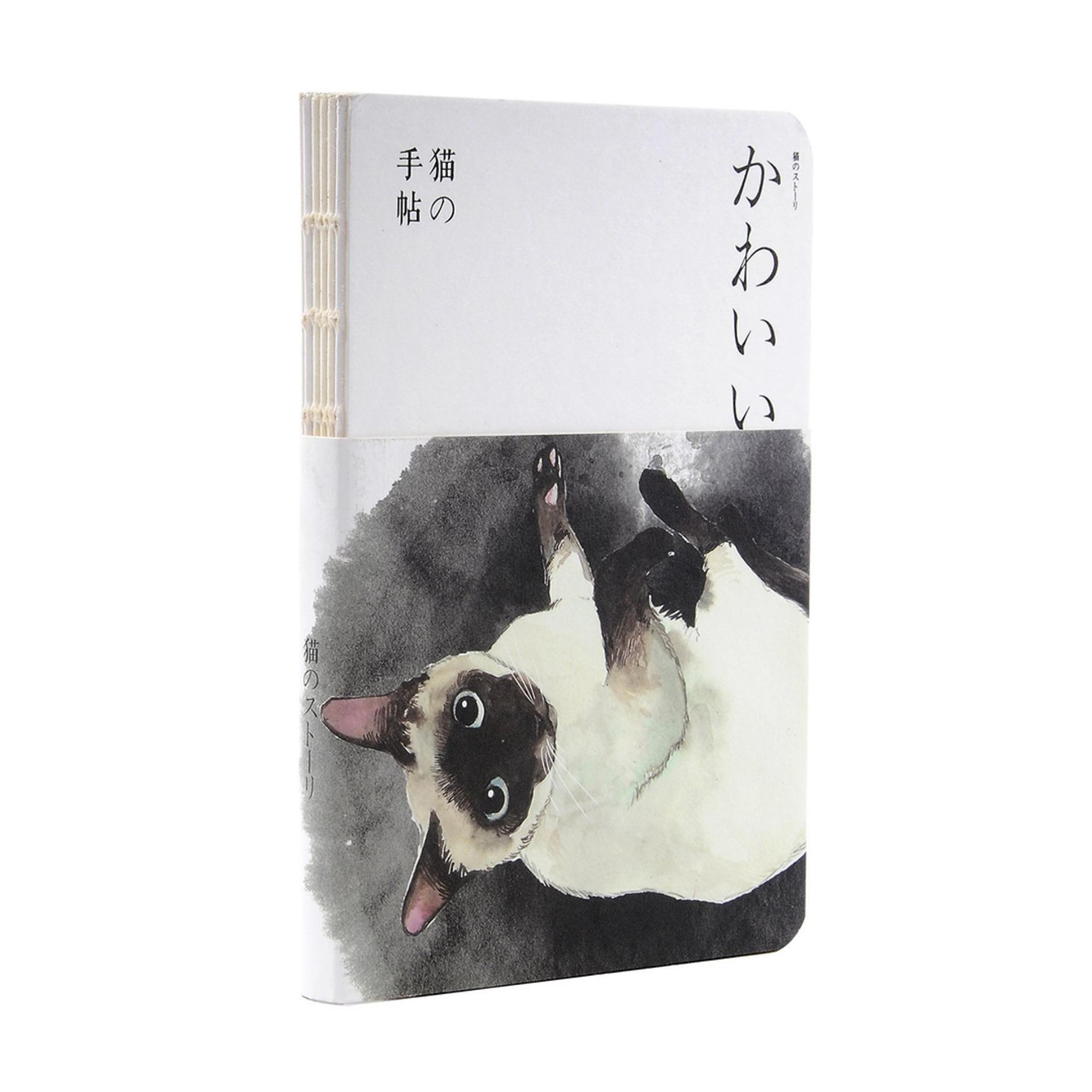 Uchii - Japanese Style Note Book - Painting Cover - B6